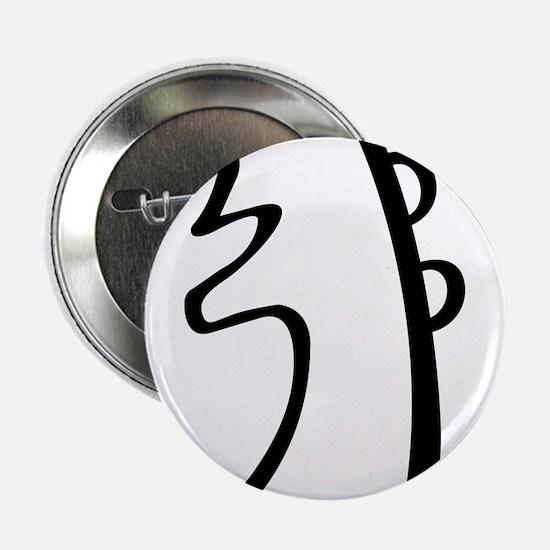 """Sei He Ki Reiki 2.25"""" Button"""