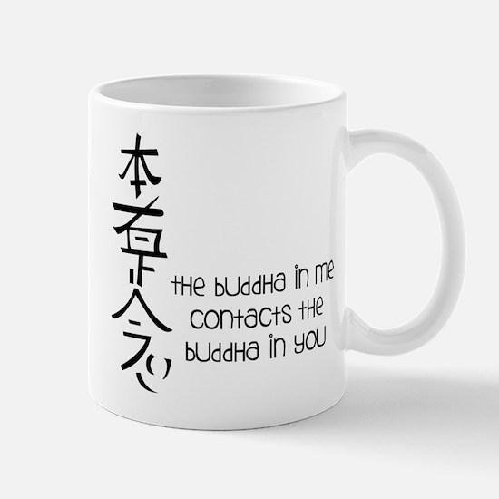 Buddha In Me Mug