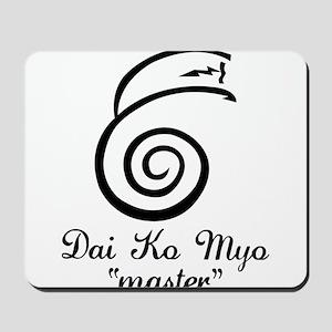 Dai Ko Myo Master Mousepad