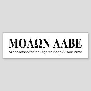 Molon Labe (black on white) Sticker (Bumper)