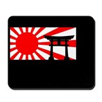 Japanese Torii in the Shadow of the Rising Sun Mou