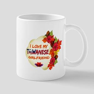 Taiwanese Girlfriend Valentine design Mug