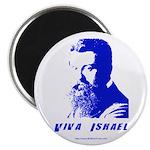 VIVA ISRAEL Magnet