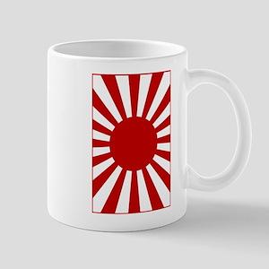 Rising Sun Flag 5 Mug