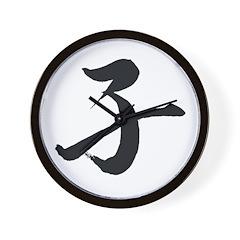 Year of the Rat Kanji Wall Clock