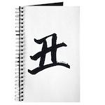 Year of the Ox Kanji Journal