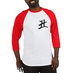 Year of the Ox Kanji Baseball Jersey