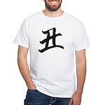 Year of the Ox Kanji White T-Shirt