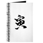 Year of the Tiger Kanji Journal