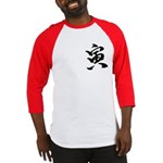 Year of the Tiger Kanji Baseball Jersey