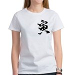 Year of the Tiger Kanji Women's T-Shirt