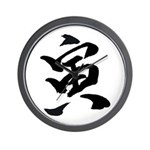 Year of the Tiger Kanji Wall Clock