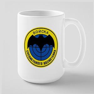 Abzeichen der Special Forces Russland Large Mug