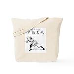 Hung-Gar Tote Bag