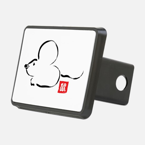 Mouse Hitch Cover