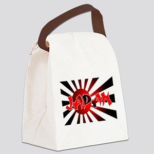 Japanese Flag Canvas Lunch Bag