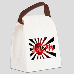 Japanese Flag Canvas Lunch Bag