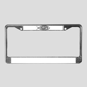 Jesus Fish IXOYE License Plate Frame
