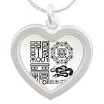 Snake spiritual Silver Heart Necklace