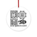 Snake spiritual Ornament (Round)