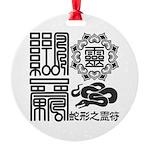 Snake spiritual Round Ornament