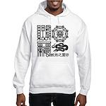 Snake spiritual Hooded Sweatshirt