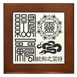 Snake spiritual Framed Tile