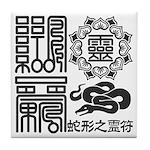 Snake spiritual Tile Coaster
