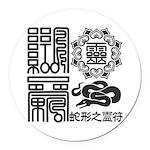 Snake spiritual Round Car Magnet