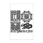 Snake spiritual Mini Poster Print