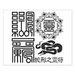 Snake spiritual Small Poster