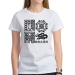 Snake spiritual Women's T-Shirt