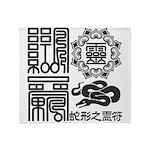 Snake spiritual Throw Blanket