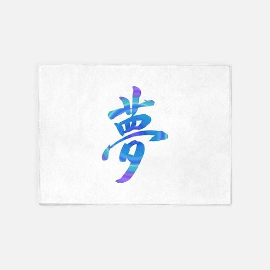Dream Kanji 5'x7'Area Rug