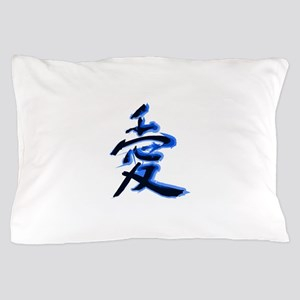 Love Kanji Pillow Case