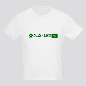 Saudi Arabia Products Kids T-Shirt