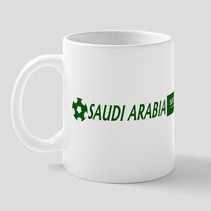 Saudi Arabia Products Mug