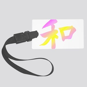 Peace Kanji Large Luggage Tag