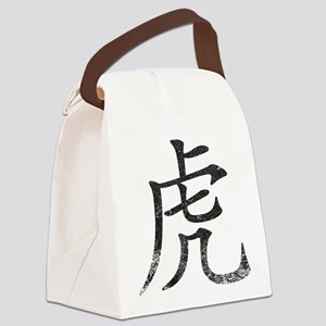 Tiger Kanji Canvas Lunch Bag