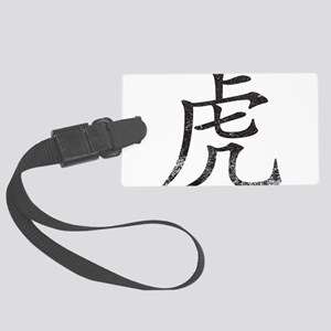Tiger Kanji Large Luggage Tag