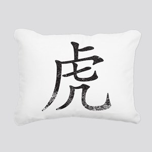 Tiger Kanji Rectangular Canvas Pillow