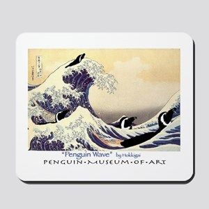 Penguin Wave Mousepad