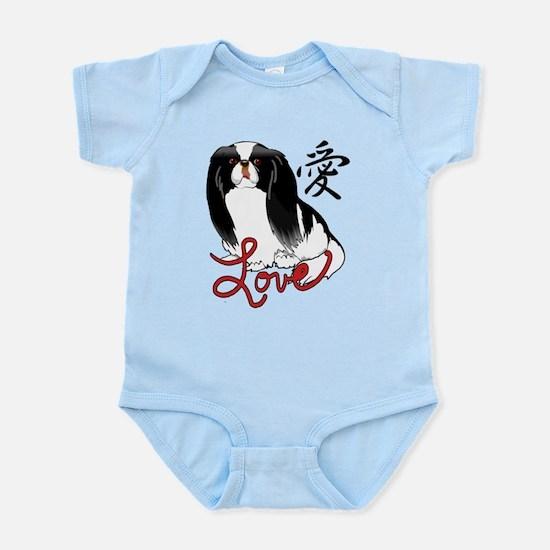 Japanese Chin word for love Infant Bodysuit