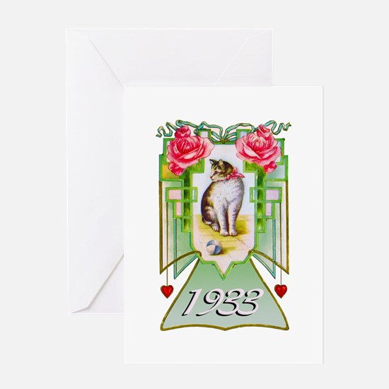 Deco Cat 1933, 80th Greeting Card