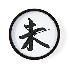 Year of the Goat Kanji Wall Clock