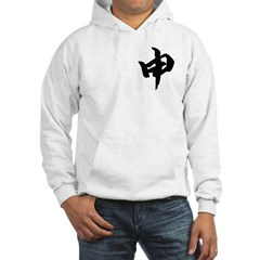 Year of the Monkey Kanji Hoodie
