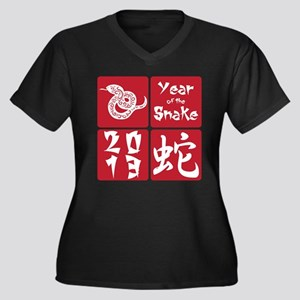 Red Square Year of the Snake 2013 Women's Plus Siz