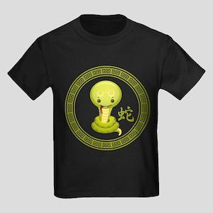 Cute Chinese Year of the Snake Kids Dark T-Shirt
