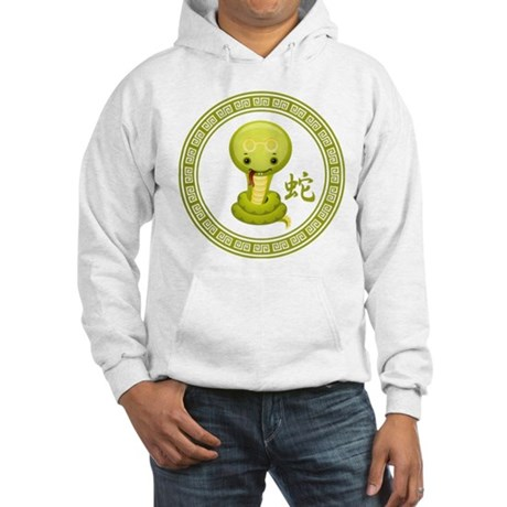 Cute Chinese Year of the Snake Hooded Sweatshirt