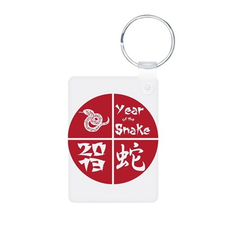 Red Circle Year of the Snake 2013 Aluminum Photo K